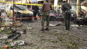 Fifty Dead in Kano's Bombing